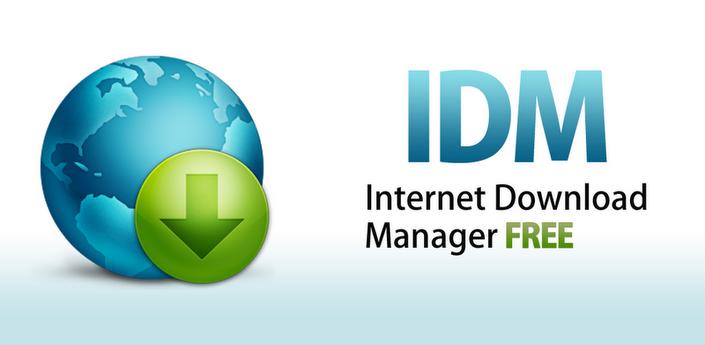 IDM, la solution pour télécharger plus vite sur mobile